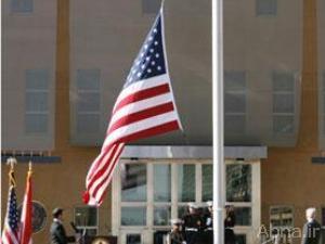 تحقيق في السفارة الامريكية في بغداد حول اتهامات بعض موظفيها بتجارة المخدرات داخل العراق