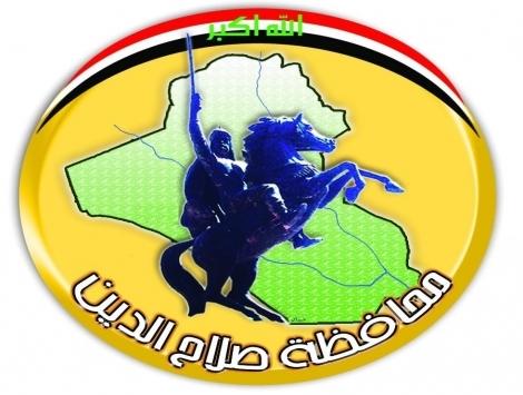 تحالفات صلاح الدين الجديدة تجتمع الأحد والوطني يحصل على منصب النائب الثاني للمحافظ
