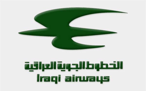غلق الاجواء العراقية ومطار بغداد الدولي بسبب عواصف ترابية امس الاثنين …