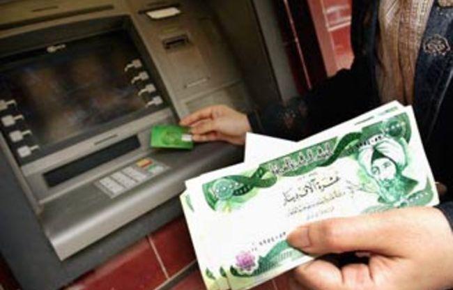 ضرورة استحداث نظام الكتروني حديث للجهاز المصرفي العراقي وفق الانظمة المصرفية العالمية