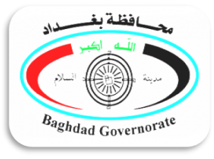 "مصدر:""القانون"" خسر منصب محافظ بغداد"