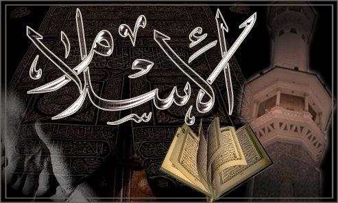 سقوط نظرية الإسلام دين ودولة….. بقلم اياد السماوي