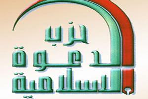 حقائق خافية عن قيادات (حزب الدعوة) المزور يصبح وزير مفوض…. بقلم صباح البغدادي