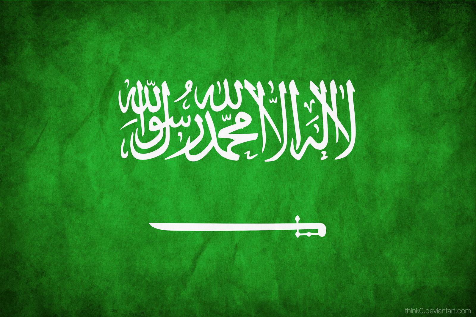 تأجيل زيارة الوفد الامني السعودي الى العراق