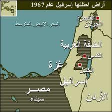 اسرائيل تعرقل مشروعات أوروبية في الضفة الغربية
