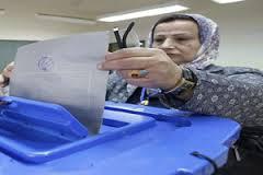 قانون سانت ليغو ودولة القانون بقلم  محمد خضوري