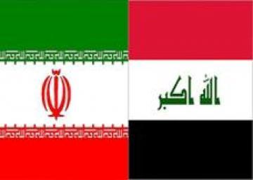 العراق يعزز تعاونه الثنائي مع ايران في مجال النفط