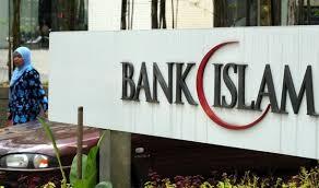 المالية النيابية تؤكد سعيها لتشريع قانون خاص للمصارف الاسلامية وتعديل قانون البنوك الحالي