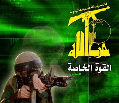 امريكا تؤيد اوروبا في اعتبار حزب الله منظمة ارهابية