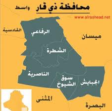 ارتباطا بالتدهور الامني بالمحافظة إقالة قائد شرطة محافظة ذي قار