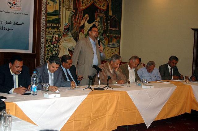 تأسيس مركز خاص بالعمل المصرفي في إقليم كردستان