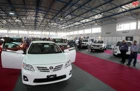 امانة بغداد تغلق معرضا غير رسمي لبيع وشراء السيارات في
