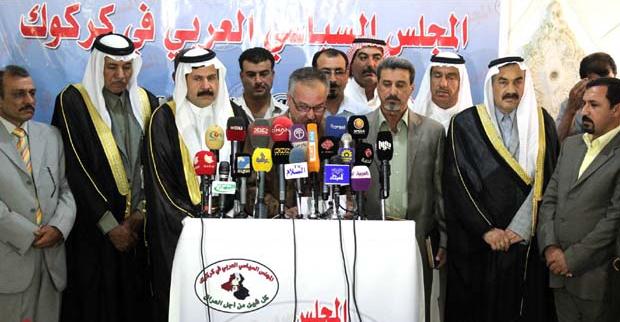 المجلس العربي في كركوك ينتقد تصريحات عارف طيفور