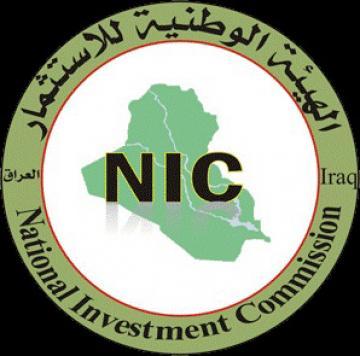 العراق يوقع اتفاقية لحماية وتشجيع الاستثمار مع الأردن