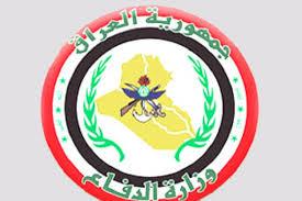 الدفاع العراقية تسعى وراء معلومات عن أموالها المجمدة في الخارج