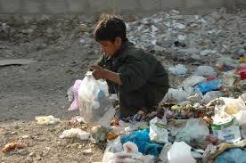 مزاعم.. انخفاض معدلات الفقر في العراق