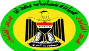 عمليات بغداد تحذر المواطنين وسواق المركبات من العبوات ألاصقة وتدعوهم إلى تفتيش مركباتهم قبل القيادة