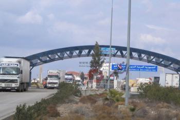 إستئناف الحركة التجارية بين اقليم كوردستان وإيران
