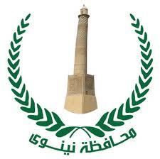 مجلس نينوى يختار عبد القادر طبوش عن قائمة التأخي وحسن العلاف عن متحدون نائبين للمحافظ
