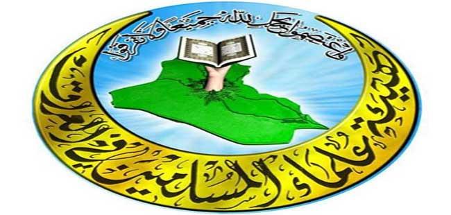 استنكار جريمة اغتيال الشيخ (برزان حازم البدراني) شيخ عشائر (البو بدران) في محافظة نينوى