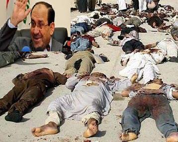 ارهابيون يقتلون 10 اشخاص من اسرتين لشقيقين في منطقة اللطيفية ببغداد