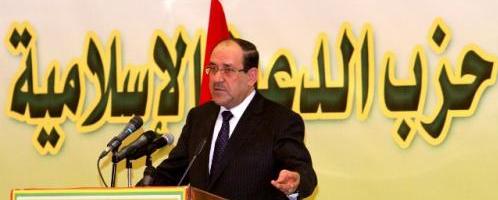 حزب الدعوة يحتكر مقاعد مجلس الخدمة الاتحادي!