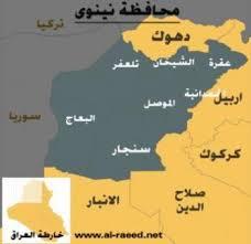 استشهاد مدير جوازات نينوى بهجوم ارهابي وسط الموصل