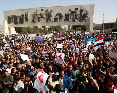 12 محافظة عراقية تهتف ضد فساد حكومة المالكي وتطالب بالغاء تقاعد الرئاسات الثلاث