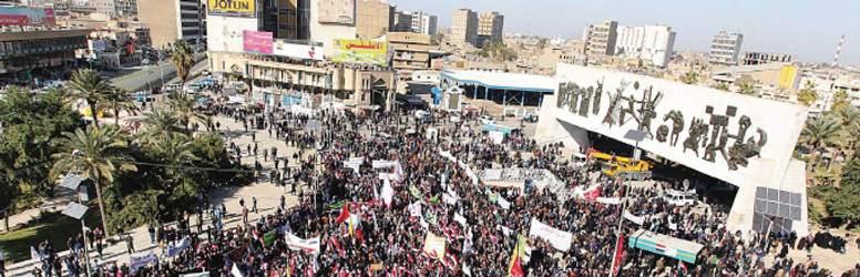 14 محافظة تهتف بثورة حسينية في حالة عدم إلغاء تقاعد الرئاسات الثلاث ومجالس المحافظات والبلديات