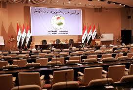 الجلبي يتقدم بطلب رسمي بعقد جلسة طارئة للبرلمان لمناقشات تداعيات تظاهرات امس