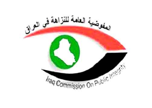 النزاهة: توقيع لائحة السلوك الوظيفي ضمانة لمصالح الدولة والمواطنين والموظفين