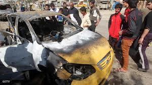 تفجير ارهابي بسيارة مفخخة قرب سوق المعامل شرقي بغداد