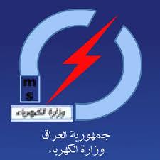 الكهرباء تتعاقد مع شركة تركية لتجهيزها بأعمدة إنارة