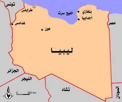 محتجون يواصلون غلق مرافئ تصدير النفط في شرق ليبيا
