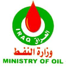 تأسيس 3 شركات عملاقة لإدارة صناعة النفط والغاز
