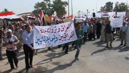 """""""شبكة أخبار العراق"""" تنشر مسودة قانون التقاعد الموحد"""