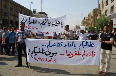 رسالة مفتوحة إلى نوري الماكي من الحركة الشعبية لانقاذ العراق