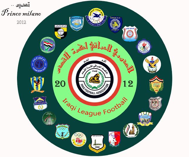 قرعة الدوري الممتاز ستقام يوم غد بمشاركة 16 فريقاً