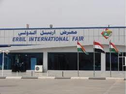 إفتتاح معرض أربيل الدولي الزراعي السادس