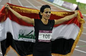 معاقبة العداءة دانة حسين رسمياً