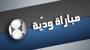 مباراة كروية تجمع المشاهير من مسلمي العالم في السعودية