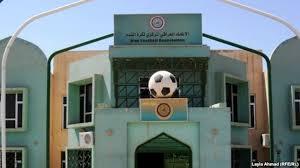مجلس شورى الدولة يلزم اتحاد الكرة إجراء انتخاباته وفق قانون 16 النافذ