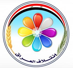 العراق  بقلم: جواد العلي