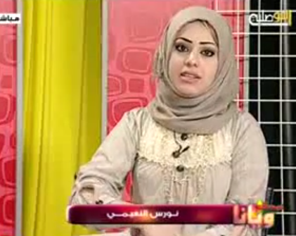 مدينة منكوبة صحفيا … بقلم هادي جلو مرعي