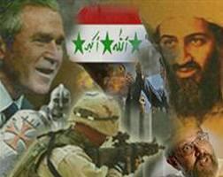 أمريكا لا تدعم مشروع الدولة في القضاء على الإرهاب .. بقلم  حسين محمد الفيحان