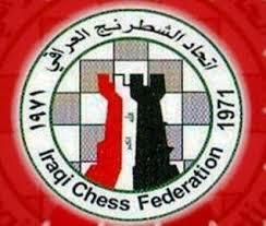 أـنتخاب ظافر عبد الامير رئيسا للاتحاد المركزي للشطرنج