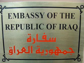 القذارة في السفارة! حول النشاطات السياسية – الثقافية للسفارات العراقية وملحقياتها بقلم رزكار عقراوي