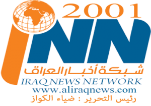 logo4-300x210