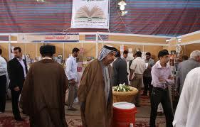 معرض للكتب في النجف تشارك فيه 150مؤسسة ودار للنشر والطباعة