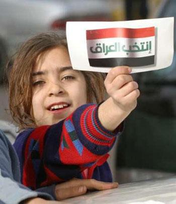 انتخبوا مرشحكم حسين ابو العنتر ! … بقلم احمد الفراجي